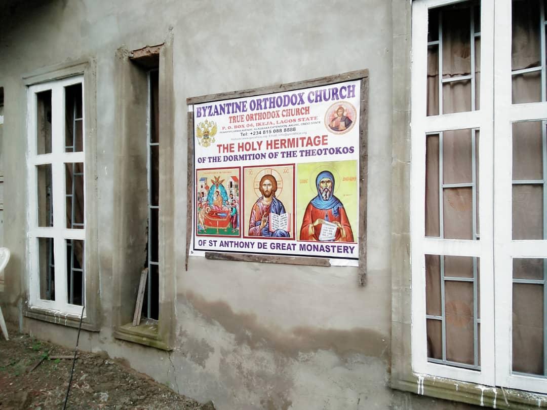 Hermitage of Dormition of the Theotokos